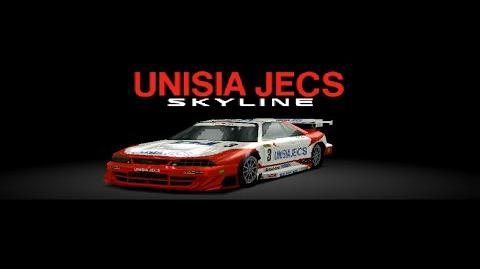 Gran Turismo 2 - Nissan Unisia Jecs GT-R GT '99 HD Gameplay