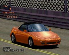Lotus Elan S2 '90