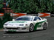 -R-Mitsubishi GTO Twin Turbo '95 (GT2)