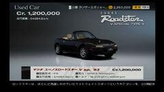 Mazda Eunos Roadster V-Special Type II (NA) '93