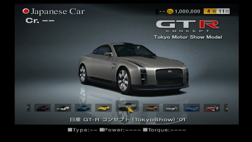 Nissan GT-R Concept (Tokyo Motor Show 2001) '01 | Gran Turismo Wiki ...