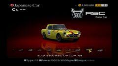 Honda-s800-rsc-race-car-68