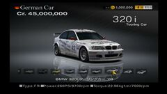 BMW 320i Touring Car '03