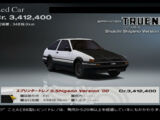 GT5 Transcripts/Toyota SPRINTER TRUENO GT-APEX (AE86 Shuichi Shigeno Version) '00