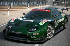 Mitsubishi FTO Super Touring Car