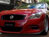 Nissan SKYLINE Coupe Tuned Car