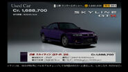 Nissan-skyline-gt-r-96