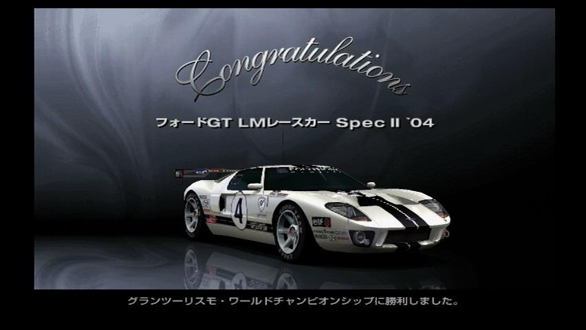 Prizecars  Ford Gt Lm Edition Spec Ii  Jpg