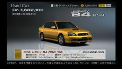 Subaru LEGACY B4 RSK '98
