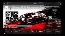 All Japan GT Car Championships Menu
