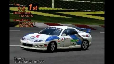GT2 - Mitsubishi FTO GP Ver