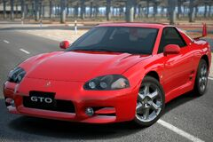 Mitsubishi GTO Twin Turbo MR '98