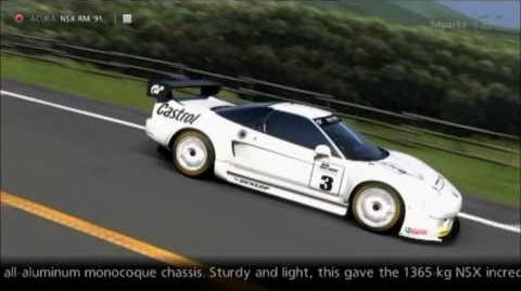 Acura NSX RM '91