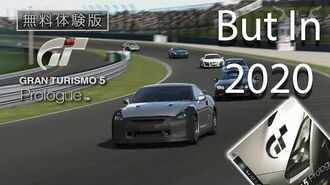Gran Turismo 5 Prologue (JAPAN)