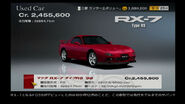 Mazda-rx-7-type-rs-98