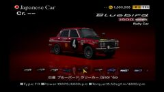 Nissan-bluebird-rally-car-510-69