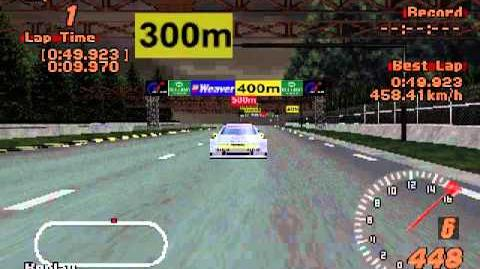Gran Turismo 2 - Test Course Reverse