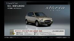 Daihatsu STORIA CX 4WD '98
