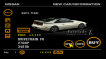 Nissan Fairlady Z 300ZX Version S TwinTurbo 2by2 (Z32) back