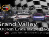 Grand Valley 300km Endurance Race (GT1)