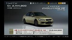 Mitsubishi-lancer-evolution-vii-gt-a-02