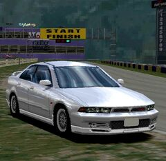 Mitsubishi GALANT VR-4 (J) '96