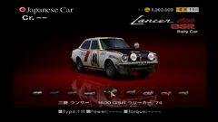 Mitsubishi-lancer-1600-gsr-rally-car-74