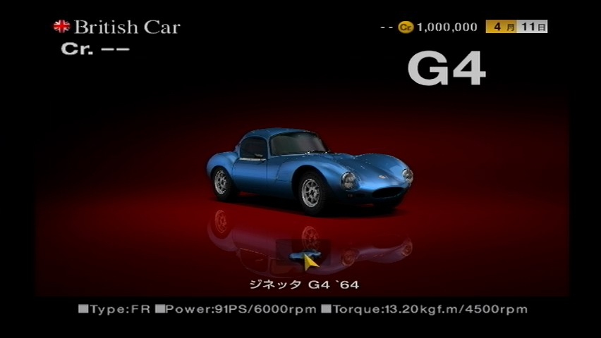 Image Ginetta G4 64 Jpg Gran Turismo Wiki Fandom Powered By