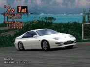 1998 Nissan 300ZX