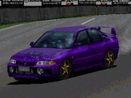 Mitsubishi Lancer Evolution IV GSR '96 (Special Color)