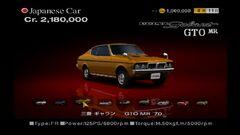 Mitsubishi-galant-gto-mr-70