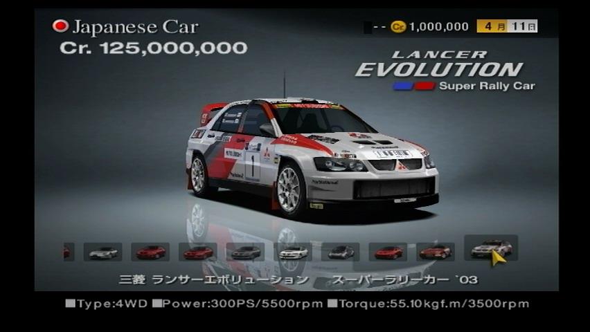 Mitsubishi Lancer Evolution Super Rally Car 03 Gran Turismo Wiki