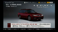 Subaru LEGACY Touring Wagon GT-B '96
