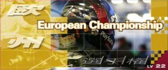 European Championship (GT5)