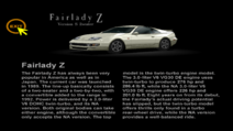 Nissan Fairlady Z 300ZX Version S 2seater (Z32) info