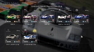 GT6 Historic Prototype Racing Car Battle Select