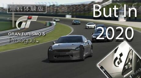 Gran Turismo 5 Prologue (JAPAN)-2