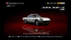 Mazda Cosmo Sport (L10B) '68