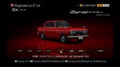 Nissan-skyline-2000gt-b-s54a-67