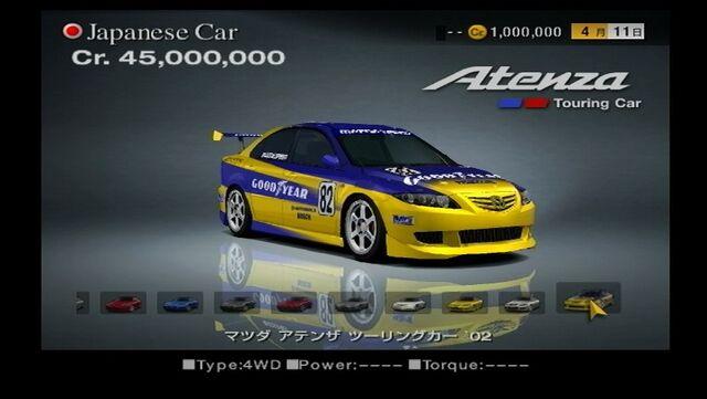 Image Mazda Atenza Touring Car Jpg Gran Turismo Wiki Fandom