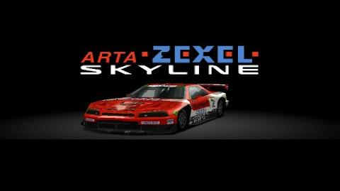 Gran Turismo 2 - Arta Zexel Skyline GT '99 HD Gameplay