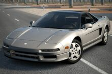 Acura NSX '91 (Premium)