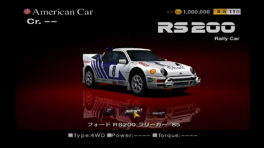 category group b gran turismo wiki fandom powered by wikia. Black Bedroom Furniture Sets. Home Design Ideas