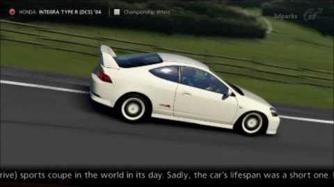 Honda INTEGRA TYPE R (DC5) '04