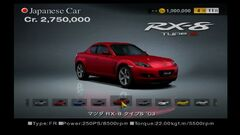 Mazda-rx-8-type-s-03