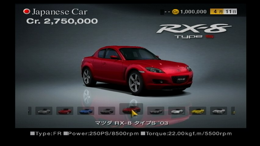 Mazda RX-8 | Gran Turismo Wiki | FANDOM powered by Wikia