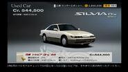 Nissan-silvia-qs-88