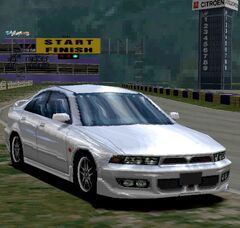 Mitsubishi GALANT VR-4 (J) '99