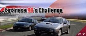 Japanese 90's Challenge