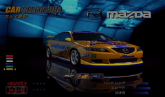 Mazda Atenza Concept LM